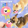 iDog&iCat 一つ目モンスター 鳴き笛入り【卸 犬用品】