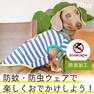 iDog ヨットタンク moscape 【卸 犬用品】