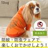 iDog タイガースウェットパーカー moscape アイドッグ【卸 犬用品】