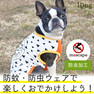 iDog とろけるPizzaタンク moscape アイドッグ【卸 犬用品】