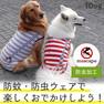 iDog 中大型犬用 サスペンダーボーダータンク moscape アイドッグ【卸 犬用品】