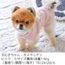 ポメ1.6kg(首16/胴24/丈20cm)の子むぎちゃんはピンクのSを着用