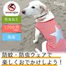 iDog 中大型犬用スタープリントボーダータンクmoscape アイドッグ【卸 犬用品】