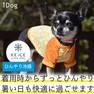 【 メール便送料無料 】iDog KEICE 切替スターTシャツ【卸 犬用品】